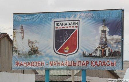 Бастующие в Жанаозене отказались от диалога с членами рабочей комиссии акимата области и АО НК «Казмунайгаз»