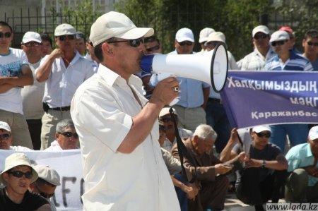 Относительно ситуации на месторождении Каламкас АО «Мангистаумунайгаз»