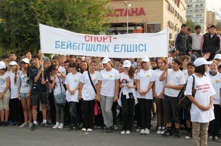 Фестиваль здоровья прошёл в Актау