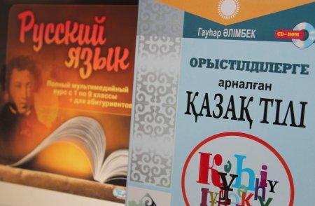 Вопрос об изменении статуса русского языка необходимо вынести на обсуждение общественности