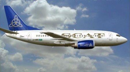 Сорок минут самолет из Актау кружил над Алматы