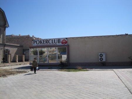 В Актау финансовая полиция закрыла покерный клуб