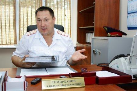 """Майор полиции Адильхан Темирханов рассказывает об итогах операции """"Кару"""""""