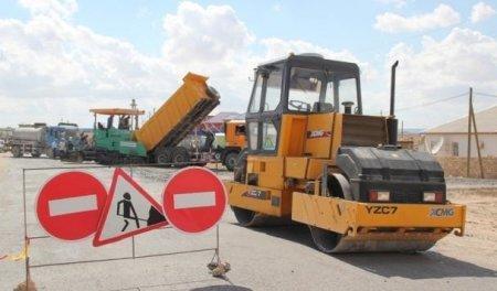 Дорогу от Актау до Бейнеу начнут строить после конкурса
