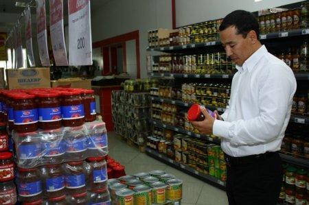 """В сети магазинов """"Лидер"""" в Актау проведена проверка"""
