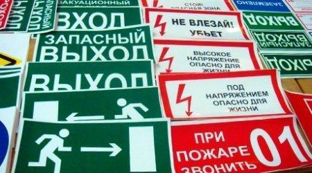 Фото с сайта region.tver.ru