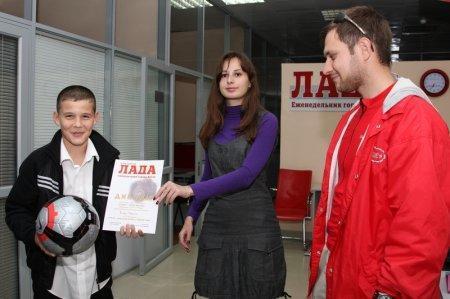 Влад Лашин получает диплом и подарок