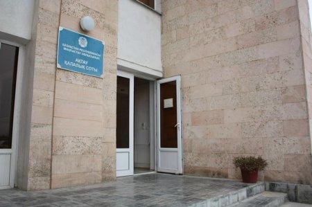 В Актау за мошенничество осуждены четыре девушки