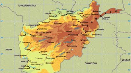 Афганистан. Фото с сайта nnm.ru