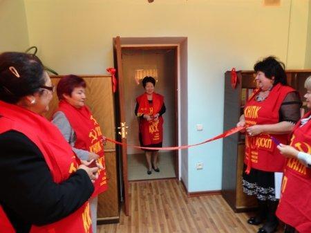 В Актау открылась общественная приемная коммунистической народной партии Казахстана