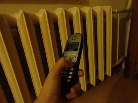 В городском акимате Актау открыта «горячая линия» по вопросам отопления