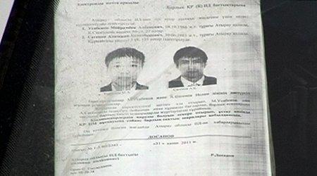 Подозреваемого в причастности к теракту в Атырау разыскивают в соседних областях
