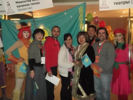 Мангистауский театр кукол стал победителем в двух номинациях на международном фестивале «Ортеке-2011»