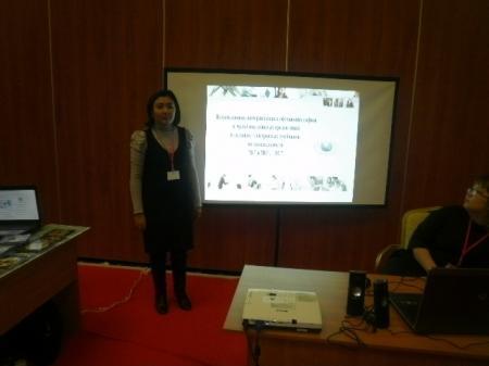 Проект актауских педагогов попал в четверку лучших на V международном форуме «Информатизация системы образования»