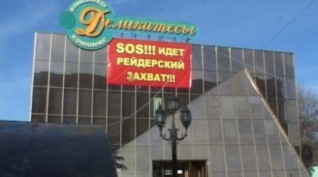Фото с сайта megapolis.kz
