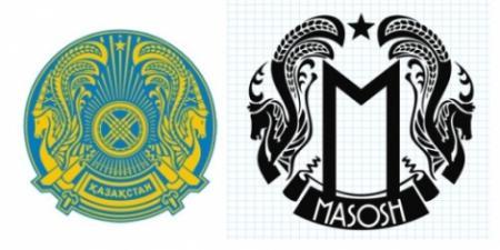 МИД РК направило ноту протеста Эквадору за использование герба Казахстана в логотипе одной из частных компаний