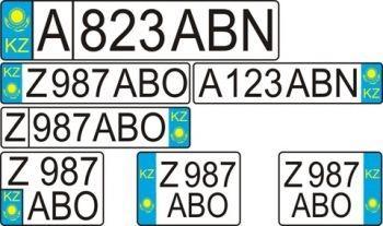 Обязательной замены старых номерных знаков на новые в Казахстане не будет
