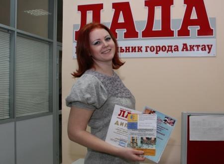 "Валерия Каратунова - обладательница номинации ""Фотошоп рулит!"""