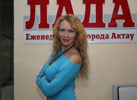 """Ирина Чернюк - """"Мисс Золотая Осень"""""""