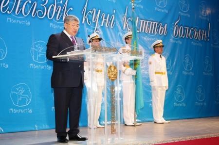 Накануне Дня Независимости мангистаусцев награждали  государственными наградами РК