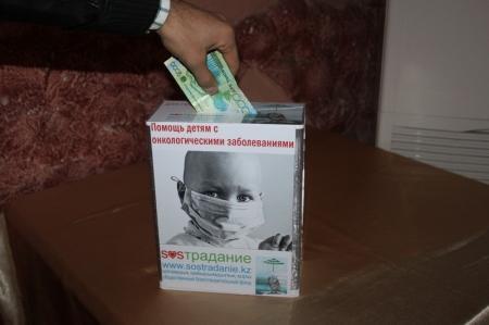 Чеченская диаспора города Актау провела благотворительный вечер в помощь детям с онкологическими заболеваниями