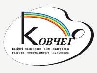 Актауская галерея «Ковчег» приглашает всех желающих принять участие в выставке