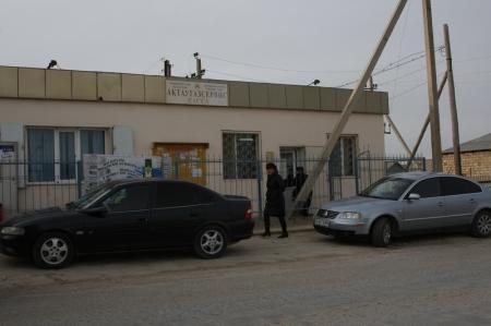 Жители поселка Кызыл-Тобе (Мангистауская область) жалуются на многочисленные утечки природного газа