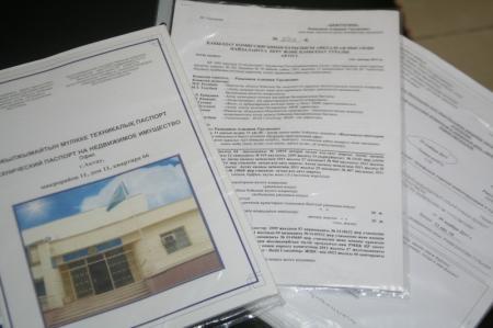 Житель Актау, на которого жаловался пользователь нашего сайта, показал разрешительные документы