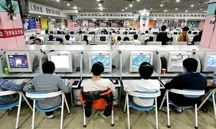 Пользователи интернет-кафе под тотальным контролем (ОПРОС)