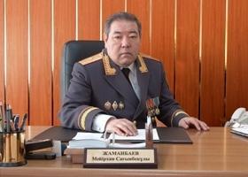 Начальником ДВД Мангистауской области назначен генерал-майор полиции Мейрхан Жаманбаев