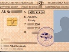 В Казахстане водительское удостоверение можно будет получить за один день