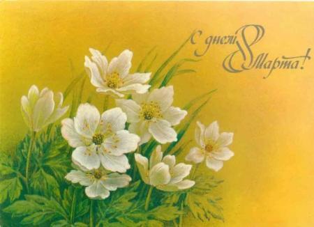 На 8 марта в 2012 казахстанцы будут отдыхать три дня