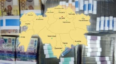 По прозрачности бюджета Мангистауская область на предпоследнем месте в Р.К.