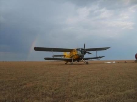 Авиационно-Химические Работы (история в фотографиях)