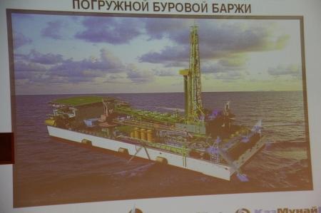 Состоялись общественные слушания по проекту строительства казахстанской погружной буровой баржи