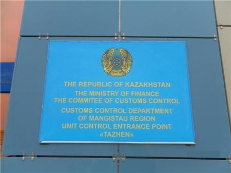 Таможенники Мангистауской области возбудили три уголовных дела по фактам задержания угнанных из России автомобилей