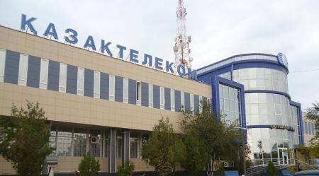 "АО ""Казахтелеком"" повышает абонентскую плату за телефон"