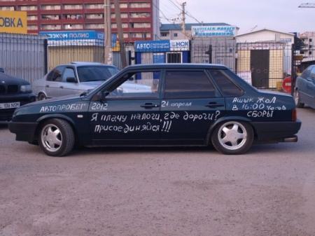В Уральске автовладельцы устроили протестный автопробег против плохих дорог.