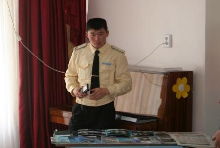 В Актау офицеры регионального управления береговой охраны провели патриотический урок