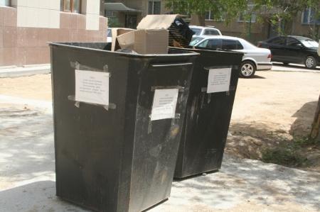Только в Актау штрафуют за выброс мусора в урну