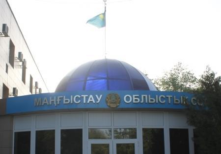 Государственный обвинитель запросил для начальника изолятора временного содержания Жанаозенского ГОВД 7 лет наказания