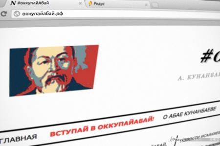 Оппозиция создала новостной сайт об акции на Чистых прудах