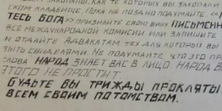В городском суде Жанаозена закончилось рассмотрение уголовного дела по обвинению Тамары Ергазевой в угрозах полицейскому