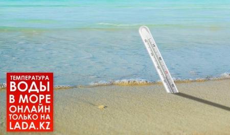 """Лето! Море! Лада! Раздел """"Температура воды в море"""" стал еще лучше"""