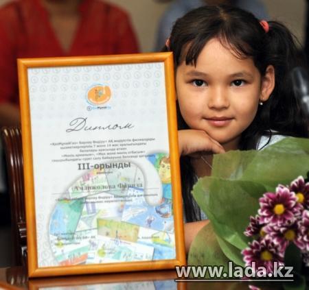 Победители конкурса детского рисунка из Жанаозена побывали в Астане