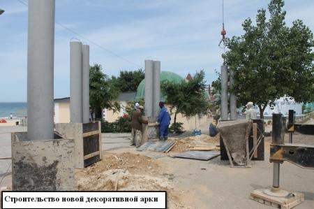 В Актау идет реконструкция набережной (Фотопост)