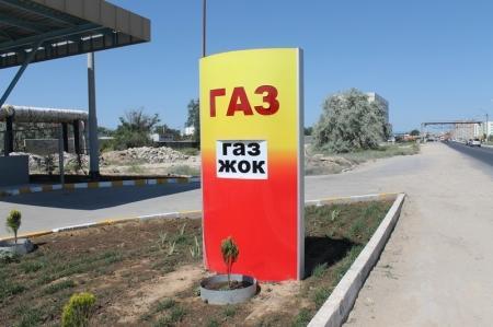 Акимат Актау пообещал наказать частников, спекулирующих на дефиците газа