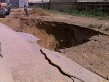 Размытая дорога у АктауГаз