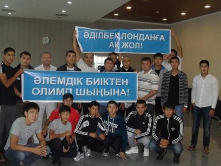 Актауского боксера Адильбека Ниязымбетова проводили на Олимпиаду