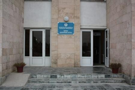 Актауский городской суд вынес приговор бывшим руководителям управления охраны окружающей среды